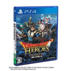 【楽天ブックスならいつでも送料無料】ドラゴンクエストヒーローズ 闇竜と世界樹の城 PS4版