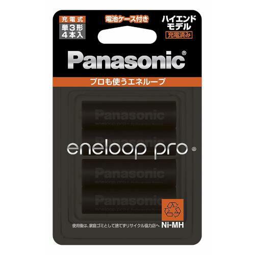 Panasonic エネループ PRO単3形 4本パック(ハイエンドモデル) BK-3HCD/4C