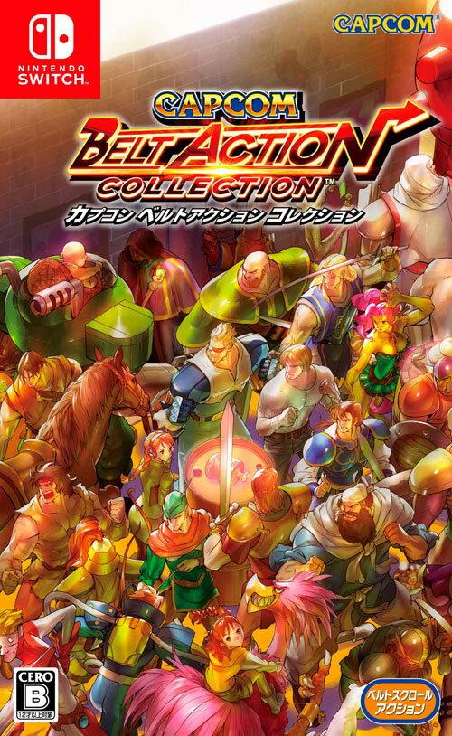 カプコン ベルトアクション コレクション 通常版 Nintendo Switch版