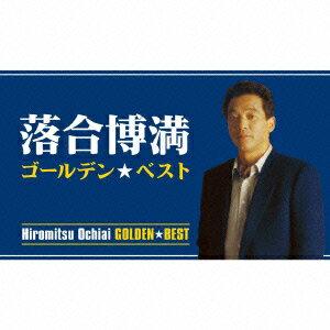 【送料無料】ゴールデン☆ベスト 落合博満 [ 落合博満 ]