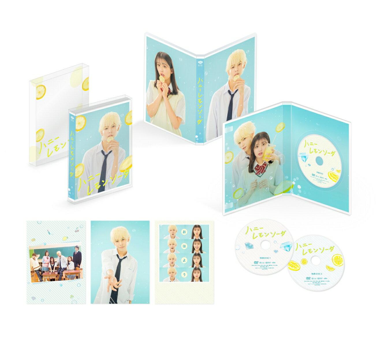 ハニーレモンソーダ 豪華版 (数量限定生産) [本編DVD+特典DVD2枚]
