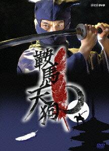 KURAMA TENGU [Mansai Nomura]