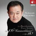ベートーヴェン:ピアノソナタNo.29 ハンマークラヴィーア&No.31 [ 永岡信幸 ]