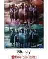 【先着特典】舞台「ザンビ」 Blu-ray BOX(舞台稽古場写真ポストカード2枚組付き)【Blu-ray】