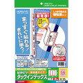 コクヨ カラーレーザー インクジェット タックインデックス KPC-T692R