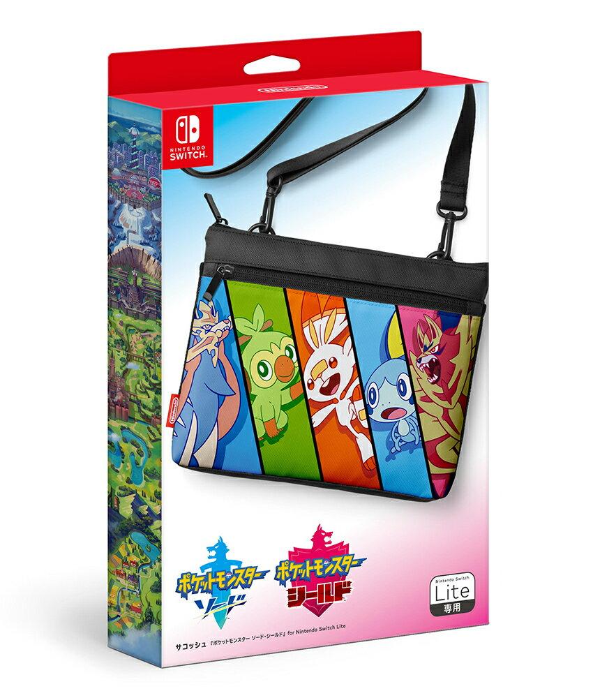 サコッシュ『ポケットモンスター ソード・シールド』 for Nintendo Switch Lite