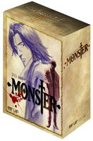 MONSTER DVD-BOX Chapter.1