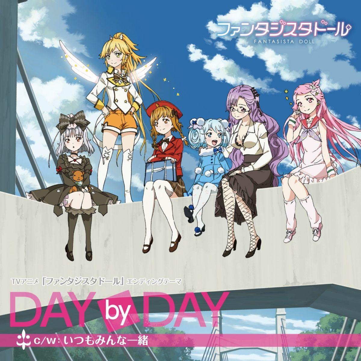 TVアニメ「ファンタジスタドール」エンディング・テーマ::DAY by DAY画像