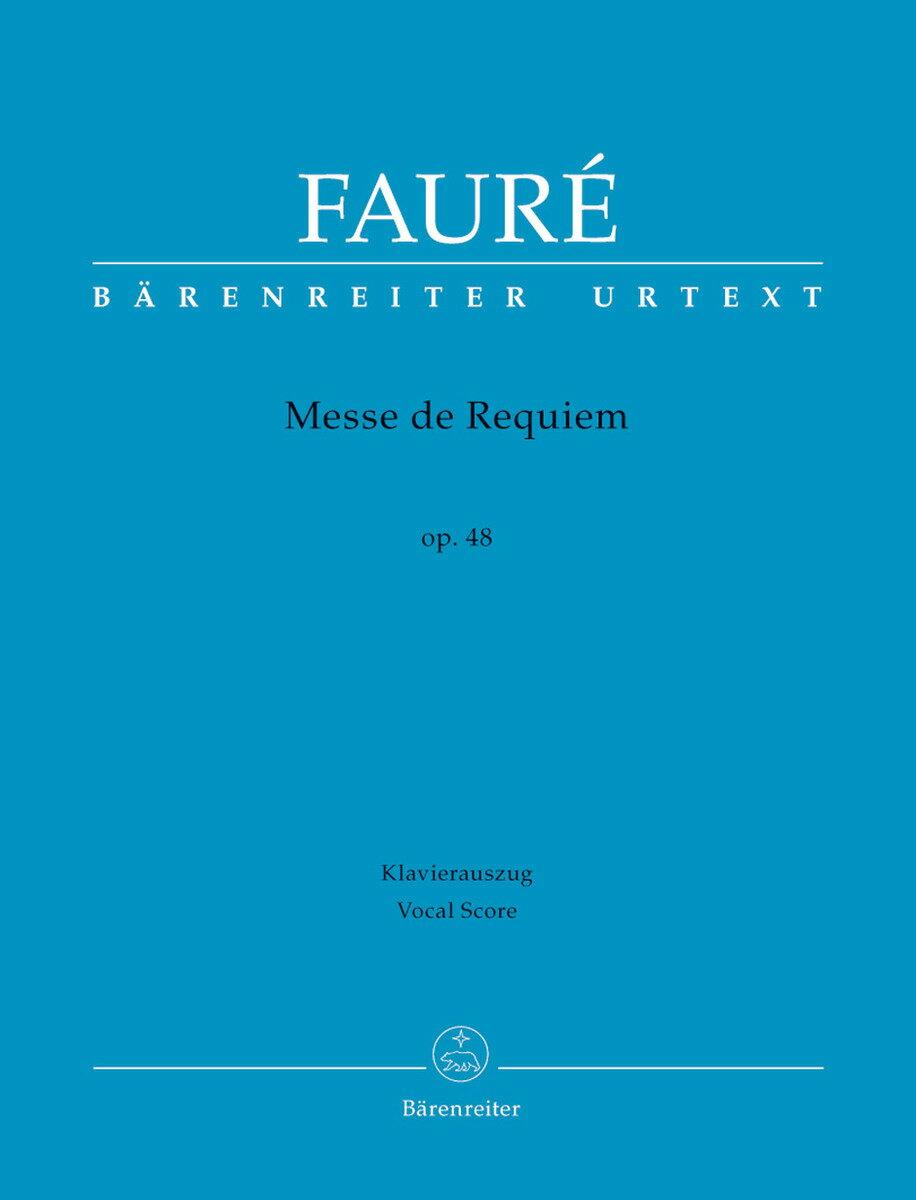 【輸入楽譜】フォーレ, Gabriel-Urbain: レクイエム Op.48(1900年版)(ラテン語)/原典版/Stahl & Stegemann編画像