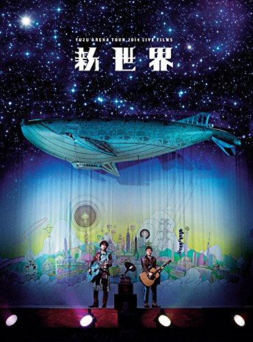 LIVE FILMS 新世界【Blu-ray】