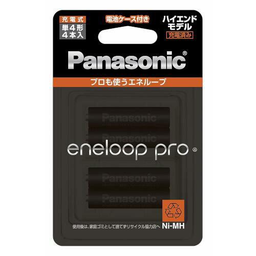 エネループ PRO単4形 4本パック(ハイエンドモデル)