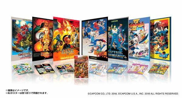 カプコン ベルトアクション コレクション コレクターズ・ボックス Nintendo Switch版