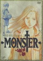 MONSTER DVD-BOX Chapter.2