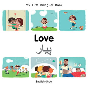 My First Bilingual Book-Love (English-Urdu) MY 1ST BILINGUAL BK-LOVE (ENGL (My First Bilingual Book) [ Milet Publishing ]