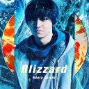 Blizzard (MUSIC VIDEO盤 CD+DVD) [ 三浦大知 ]