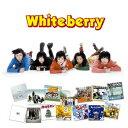 ホワイトベリー ♪夏祭り ゴールデン☆ベスト [ Whiteberry ]