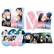 W -君と僕の世界ー DVD SET2(お試しBlu-ray付き)