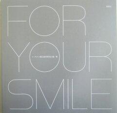 【送料無料】For your smile [ イ-ライン矯正歯科 ]