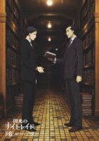 閃光のナイトレイド 6【Blu-rayDisc Video】