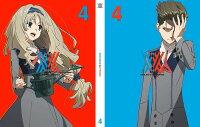 ダーリン・イン・ザ・フランキス 4(完全生産限定版)【Blu-ray】