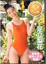 DVD>足立梨花:スマイリーカ (<DVD>) [ 足立梨花...