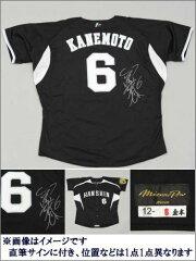 プロ野球80周年記念 2012 阪神タイガース 金本知憲 直筆サイン入りオーセンティック・ジャージ