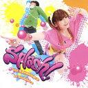 榊原ゆい with DJ Shimamura コラボベストアルバム「Splash!」 [ 榊原ゆい with DJ Shimamura ]