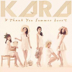 【送料無料】サンキュー サマーラブ(初回盤A CD+DVD) [ KARA ]
