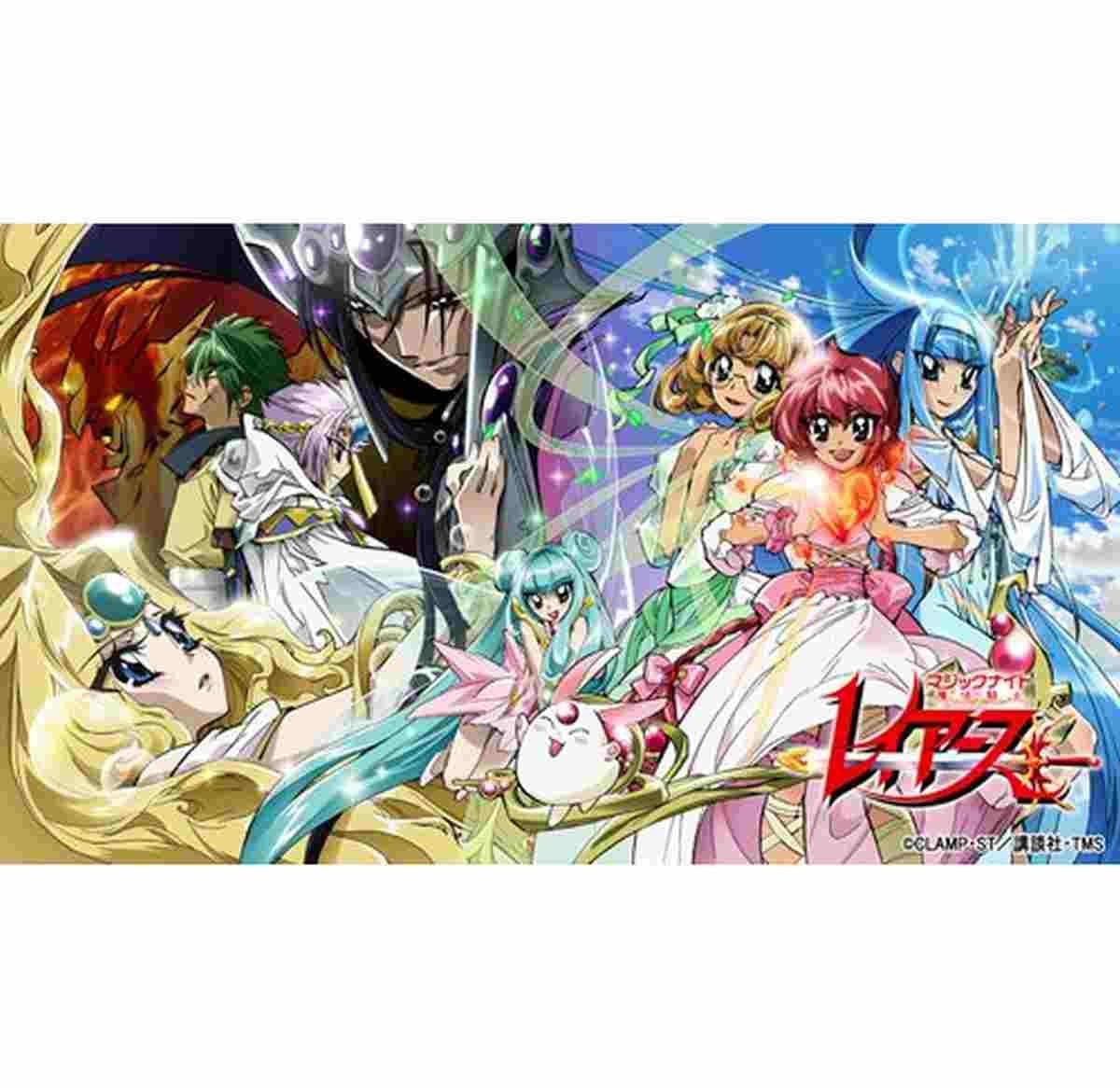 魔法騎士レイアース Blu-ray BOX【Blu-ray】