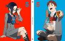ダーリン・イン・ザ・フランキス 5(完全生産限定版)【Blu-ray】 [ 上村祐翔 ]
