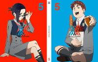 ダーリン・イン・ザ・フランキス 5(完全生産限定版)【Blu-ray】
