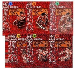 【送料無料】【コミック・書籍全巻セット】【5倍】魁!!男塾 全巻セット