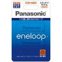 Panasonic エネループ 単3形 4本パック(スタンダ...