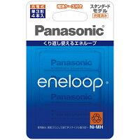 Panasonic エネループ 単3形 4本パック(スタンダードモデル) BK-3MCC/4C