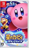 Nintendo Switch『星のカービィ スターアライズ』 予約解禁!