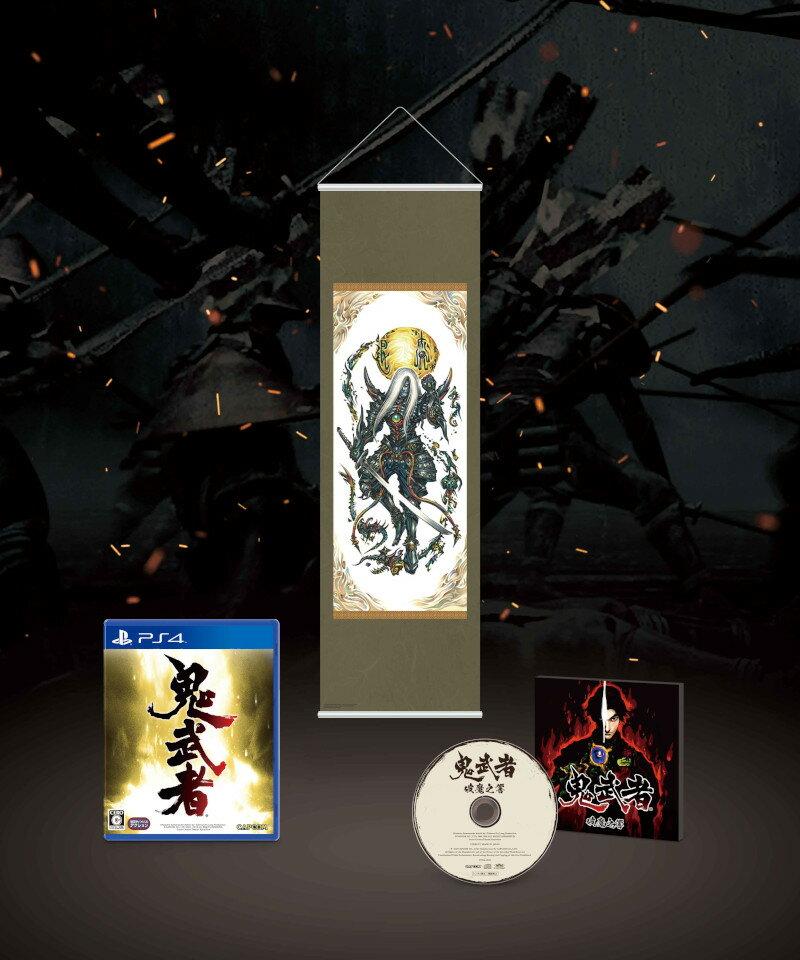 鬼武者 幻魔封印箱 PS4版