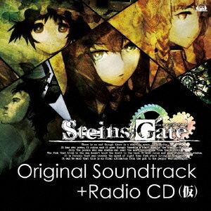 STEINS;GATE OriginalSoundtrack+ラジオCD画像