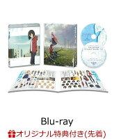 【楽天ブックス限定先着特典+先着特典】裏世界ピクニック Blu-ray BOX上巻【Blu-ray】(オリジナルブロマイド3枚セット+キャラクター原案shirakaba先生描き下ろしA4ポートレート)