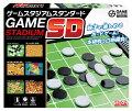 親子で遊べる!未就学児が楽しめるボードゲームを教えてください!