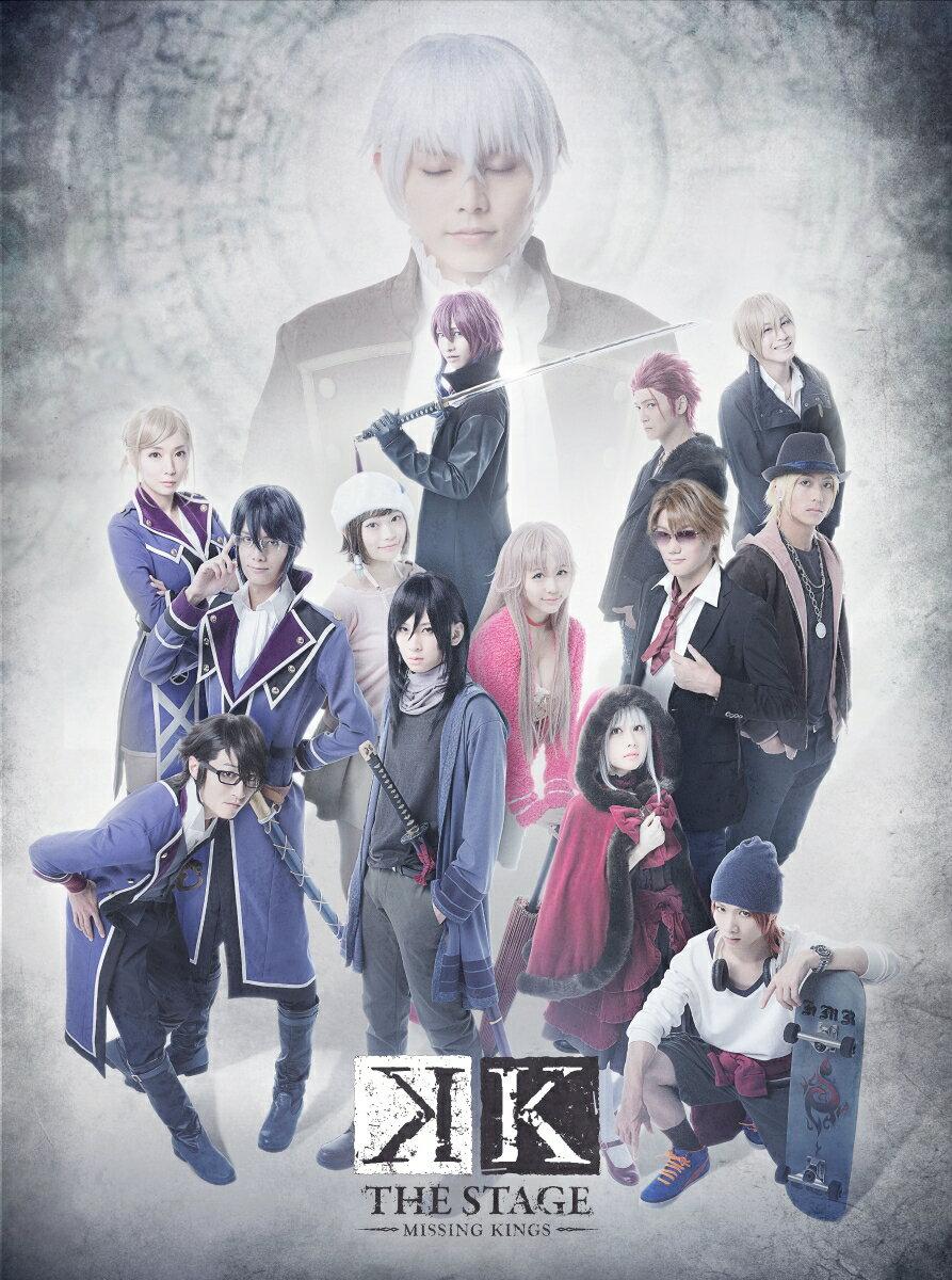舞台『K -MISSING KINGS-』【Blu-ray】画像