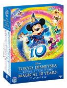 東京ディズニーシー マジカル 10 YEARS グランドコレクション 【Disneyzone】
