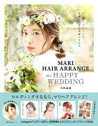 MARI HAIR ARRANGE for HAPPY WEDDING