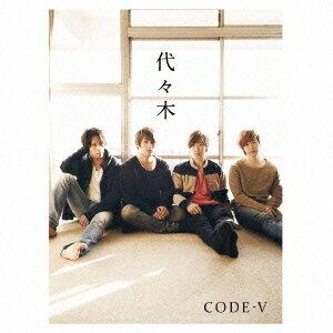 【送料無料】代々木(初回生産限定盤A CD+DVD) [ コードゥブイ ]