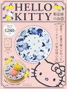 HELLO KITTY有田焼小皿BOOK