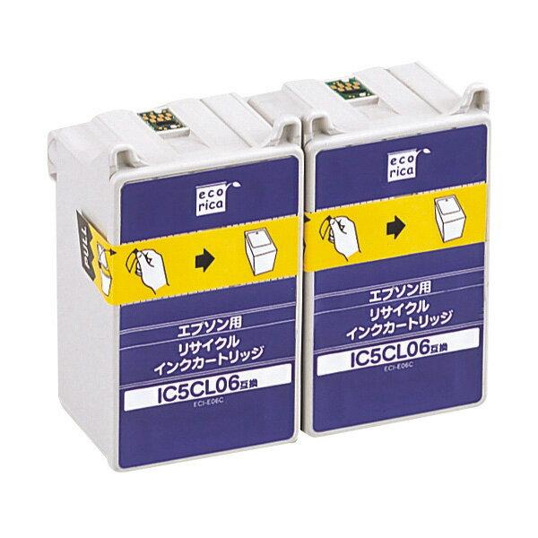 エプソン IC5CL06W対応 エコリカ リサイクルインクカートリッジ カラー2個パック