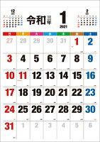 令和 -カラーー(2021年1月始まりカレンダー)