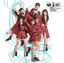 唇にBe My Baby (通常盤 CD+DVD Type-C) [ AKB48 ]
