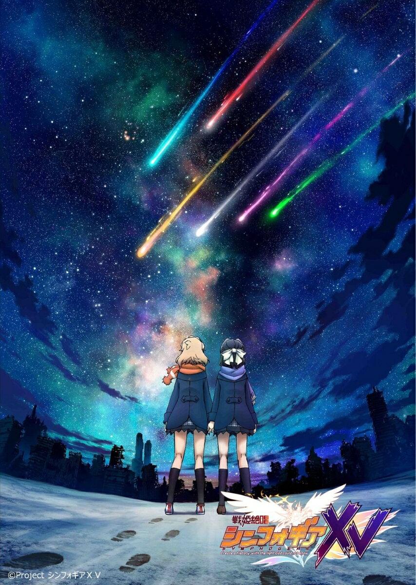 戦姫絶唱シンフォギアXV 3(期間限定版)【Blu-ray】