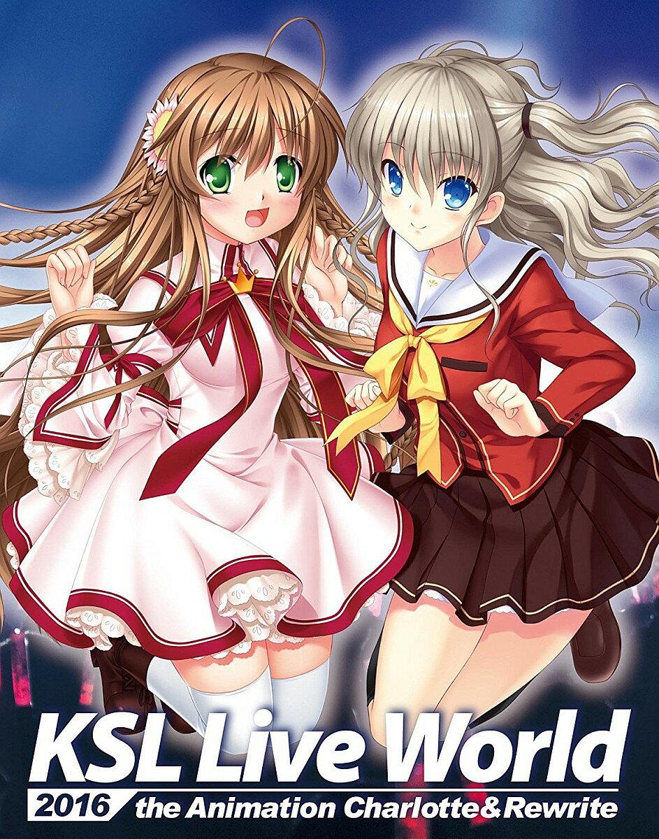 KSL Live World 2016 〜the Animation Charlotte&Rewrite〜【Blu-ray】画像