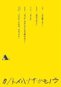 ボーイフロムオズの当落関連覚え書き!